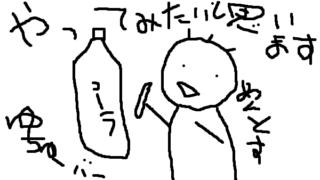 Thumbnail of post image 190