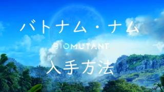 Thumbnail of post image 111
