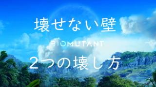 Thumbnail of post image 073