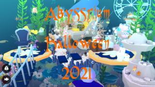 アビスリウムハロウィン2021イベント